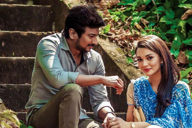 Thillu Mullu Song Lyrics