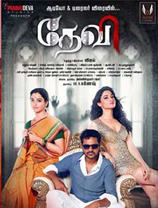 Devi-Tamil-Movie