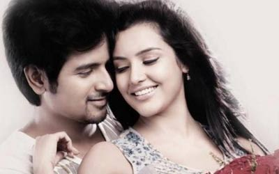 Velicha Poove Song Lyrics