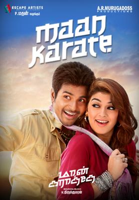 maan karate full movie download mp3