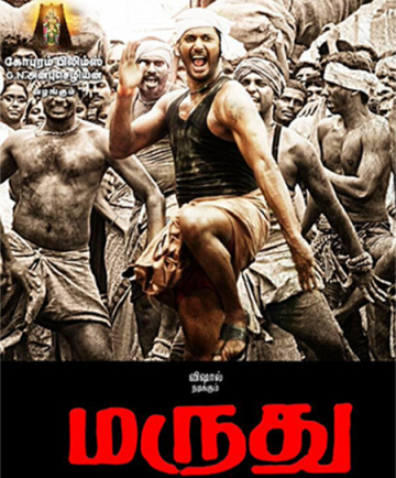 marudhu-movie-
