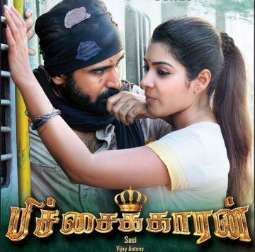 pichaikaran movie