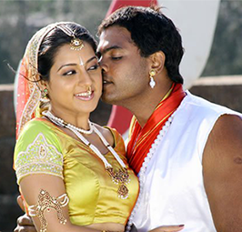 Radha Kaadhal Song Lyrics