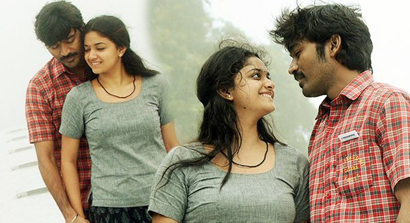 Adada Idhuyenna Song Lyrics
