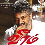 veeram movie