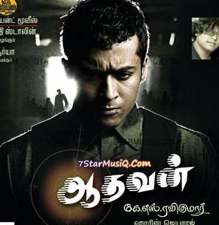 Aadhavan_movie_images