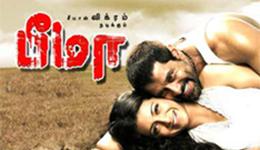 Bheema movie