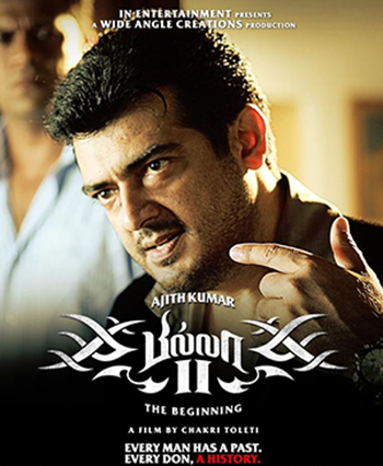Billa-2 movie