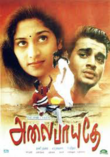 alaipayuthae movie