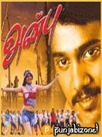 anbu movie