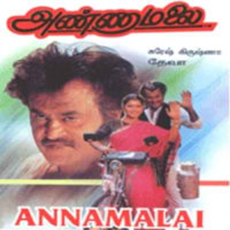annamalai movie