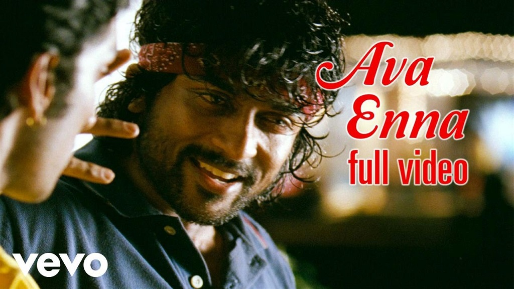 Ava Enna Enna Thedi Song Lyrics