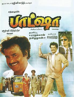 baasha movie
