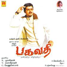 bagavathi movie