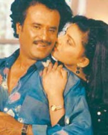Konji Konji Male Song Lyrics
