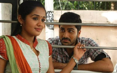 Un Perae Theriyathu Song Lyrics