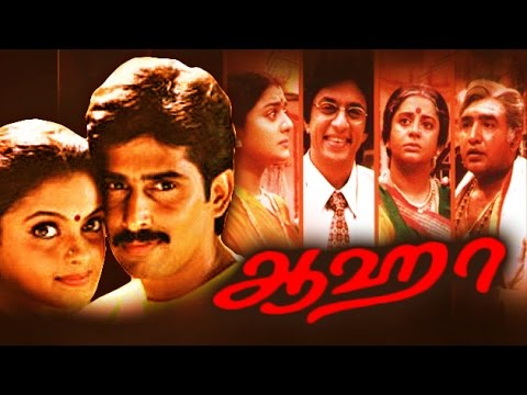 Mudhan Mudhalil Parthen Song Lyrics