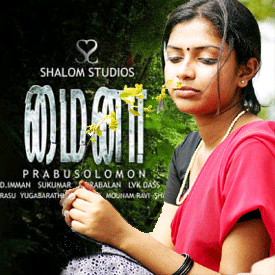 mynaa movie