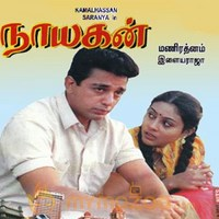 nayagan mov