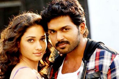 En Kadhal Solla Song Lyrics