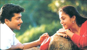 Poove Poove (Male Version) Song Lyrics