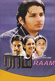 raam movie