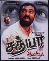 sathya mov
