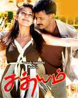 sathyam movie
