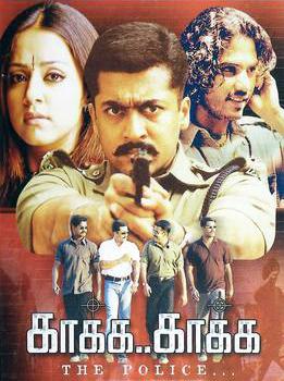Kaakha_Kaakha_poster