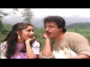 Singalathu Chinnakuyile Song Lyrics