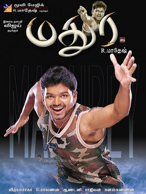Madhurey_Vijay_Movie