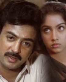 Mandram Vandha Song Lyrics