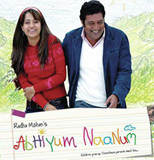 abhiyum naanum movie