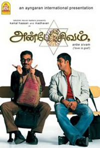 anbe sivam movie
