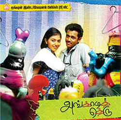 angadi theru movie