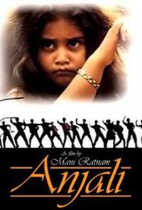 anjali movie