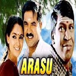 arasu movie