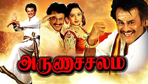 arunachalam movie