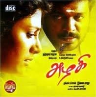 azhagi movie