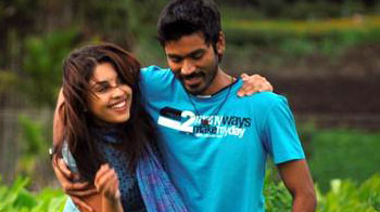 Pirai Thedum Song Lyrics