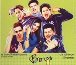 boys movie