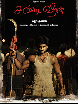chandi-veeran movie
