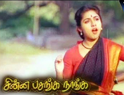 chinna pasangha naagha movie