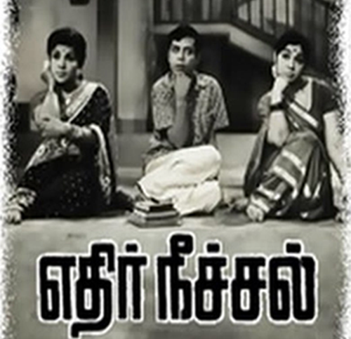 Thamarai Kannangal Song Lyrics