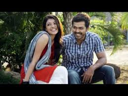 Iragai Pole Song Lyrics