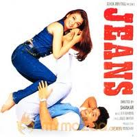 jeans mov