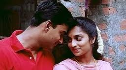 Kadhal Sadugudu Song Lyrics