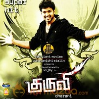 kuruvi movie