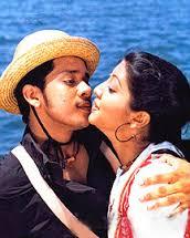 Lajavathi Song Lyrics
