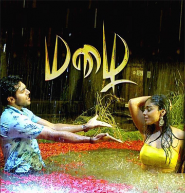mazhai movie